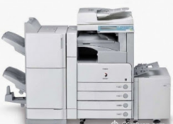 Canon iRC3170 Driver Download